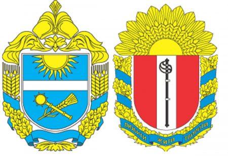 Що відомо про ймовірних кандидатів на посади голів Петрівської та Новгородківської РДА
