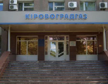 Обмеження від Кличка не стосуються в'їзду і виїзду з Києва. Рейси з Кропивницького діють