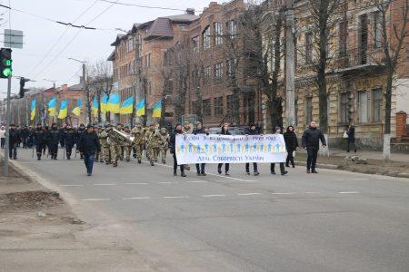 У Кропивницькому відзначили День Соборності України. ФОТО