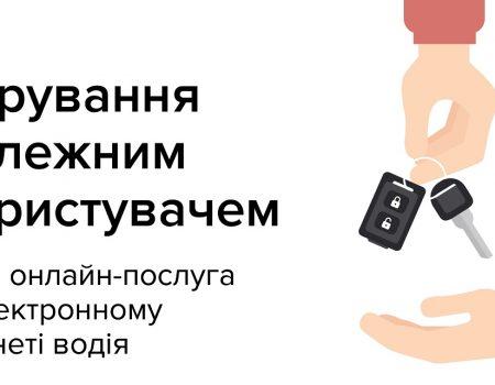 У Кропивницькому відбудеться Центрально-Український музейно-туристичний фестиваль