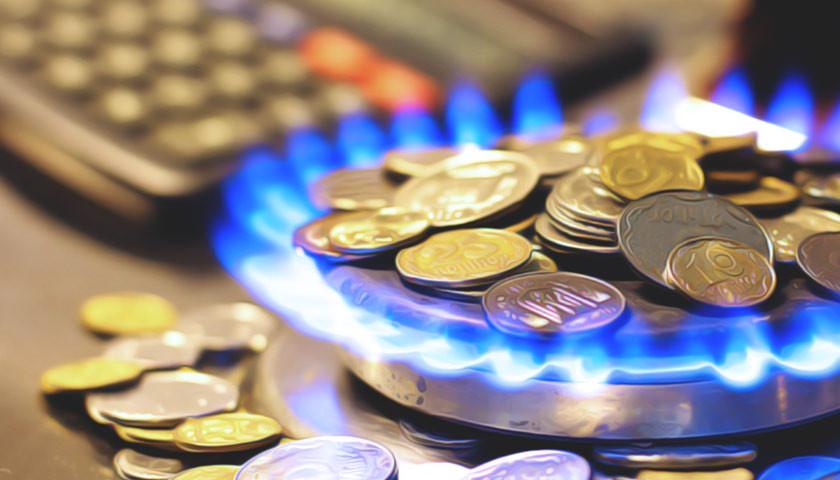 """Без Купюр """"Кіровоградгаз"""": плата за розподіл газу не додаткова, а виокремлена Життя  ціна на газ Кіровоградгаз газ 2020 рік"""