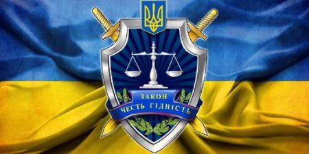 На Кіровоградщині призначили заступників прокурора області