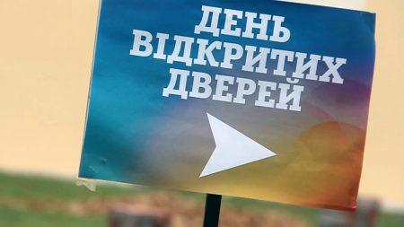 Оприлюднено графік днів відкритих дверей у закладах профосвіти Кіровоградщини