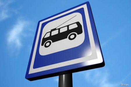 Щоб налагодити рух комунального транспорту, на дорогах Кропивницького встановлять нові знаки