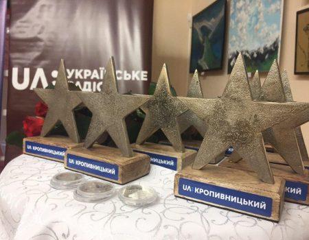 У Кропивницькому відзначили нагородами кращих громадських діячів та організації. ФОТО