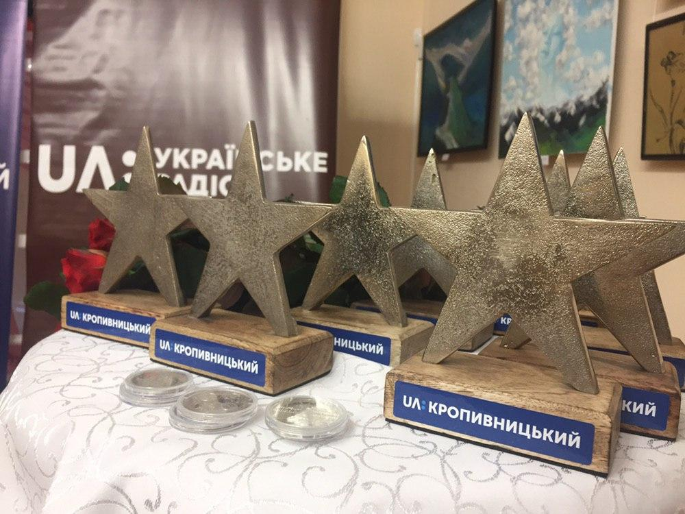 Без Купюр У Кропивницькому відзначили нагородами кращих громадських діячів та організації. ФОТО Події  фоторепортаж у фокусі добра Суспільне 2020 рік