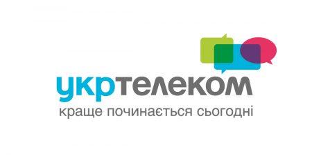 """В """"Укртелекомі"""" розповіли, чому в Кропивницькому не працюють номери на """"24"""""""