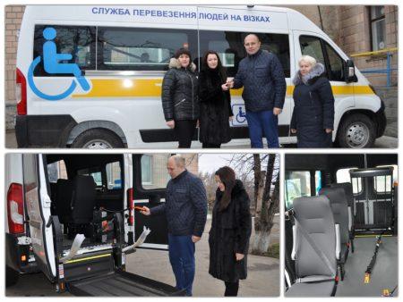 У Новоукраїнській громаді діятиме служба перевезення людей на візках. ФОТО