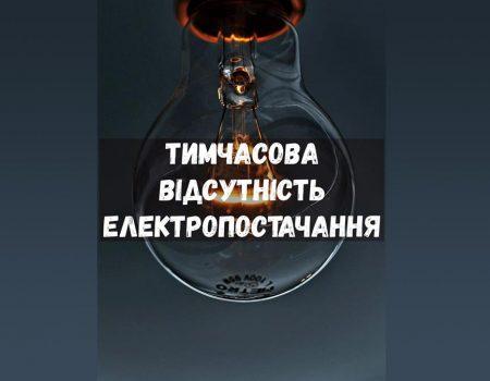 У центрі Кропивницького горів контейнер. ФОТО