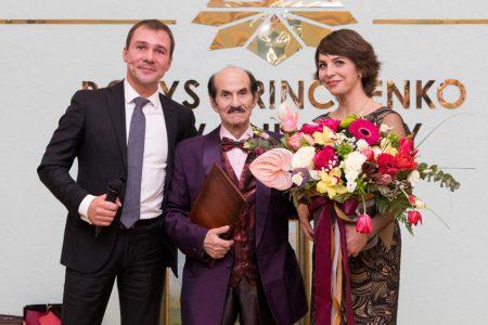 Стрижаков від імені кропивничан привітав легендарного хореографа з ювілеєм. ФОТО