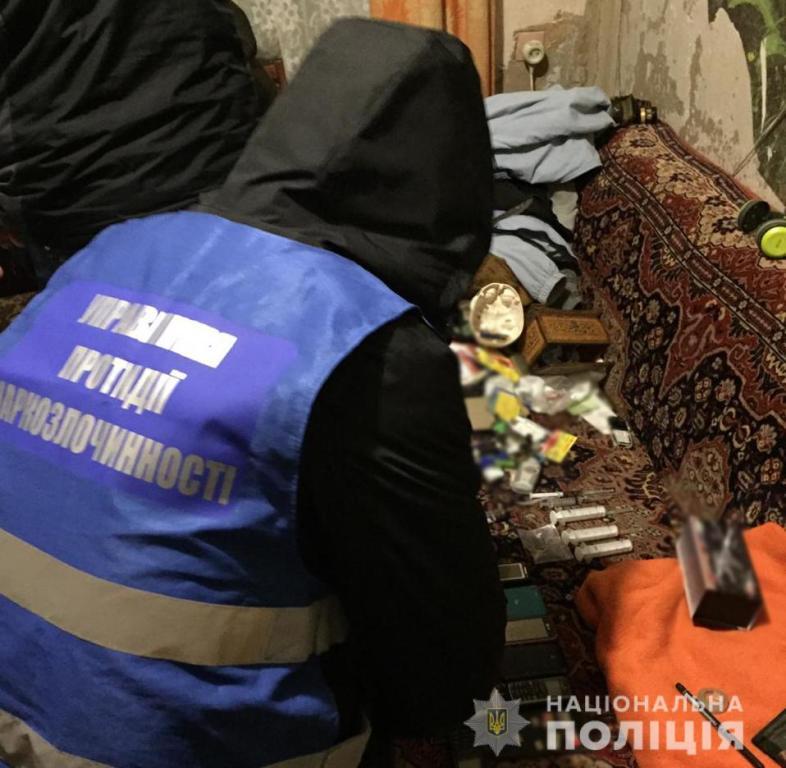 Без Купюр У Кропивницькому затримали наркозбувача. ФОТО Кримінал  наркотики 2020 рік