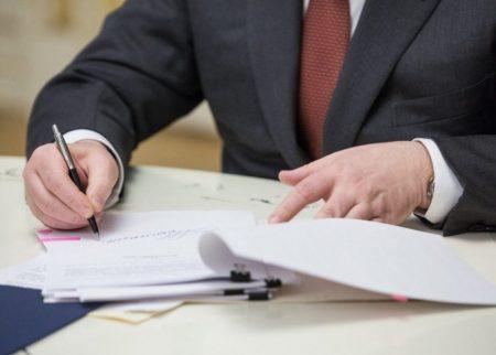 Президент звільнив голову Добровеличківської РДА Кіровоградської області