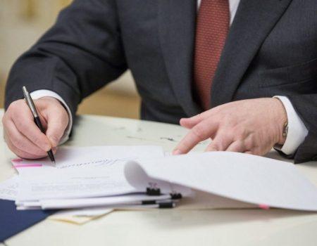Президент звільнив голову Благовіщенської РДА Кіровоградської області
