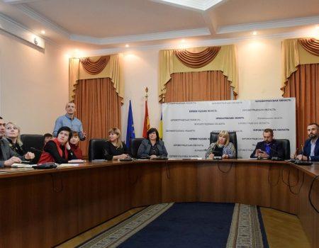 У Кропивницькому міська влада допоможе родині незрячих встановити автономку