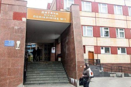 Дитячу поліклініку Кропивницького юридично приєднають до дитячої міської лікарні