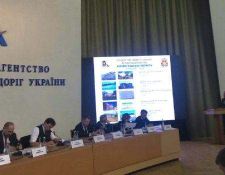 Які лікарні, школи та стадіони планують відремонтувати на Кіровоградщини