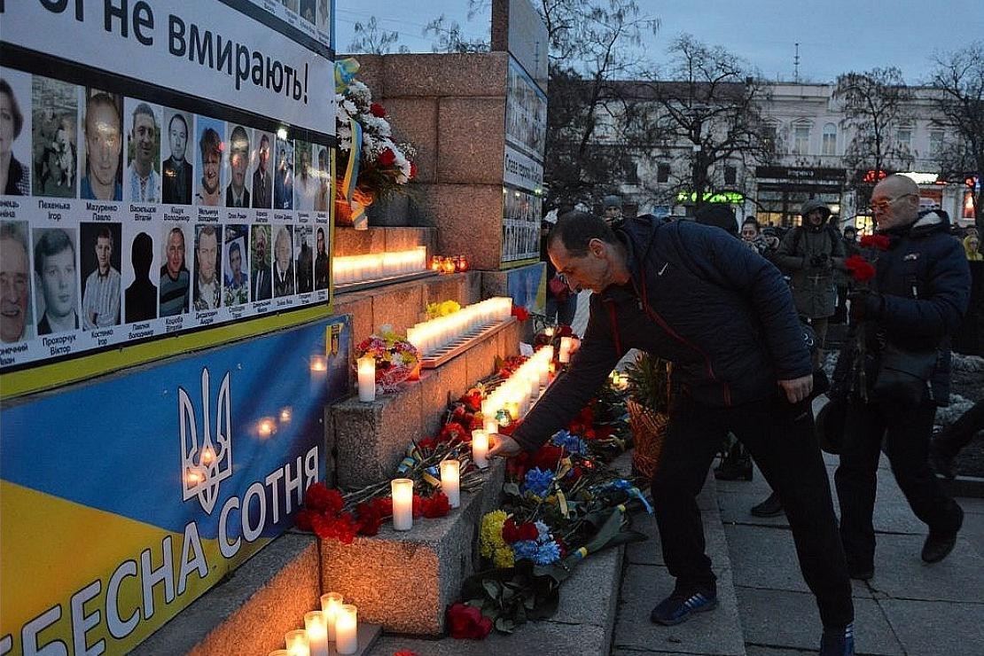 Без Купюр У Кропивницькому вшанують пам'ять Героїв Небесної Сотні Події  день вшанування пам'яті герої небесної сотні 2020 рік