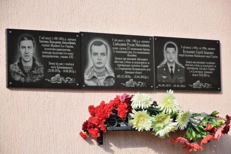 У Кропивницькому встановили меморіальну дошку Герою АТО Володимиру Ткаченку
