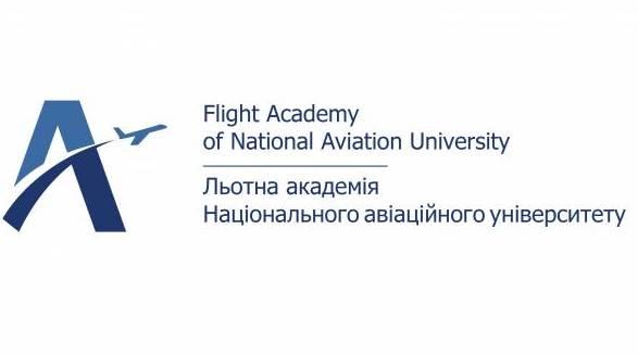Без Купюр У Кропивницькому на базі Льотної академії планується будівництво технопарку Події  технопарк льотна академія 2020 рік
