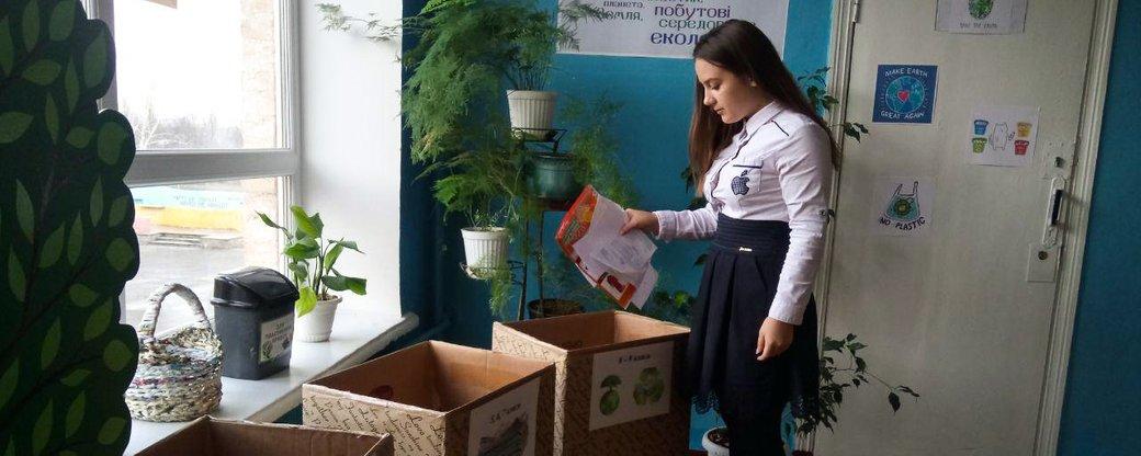 Без Купюр У Кропивницькому учні гірничої гімназії сортують сміття Життя  сортування сміття гірнича гімназія 2020 рік