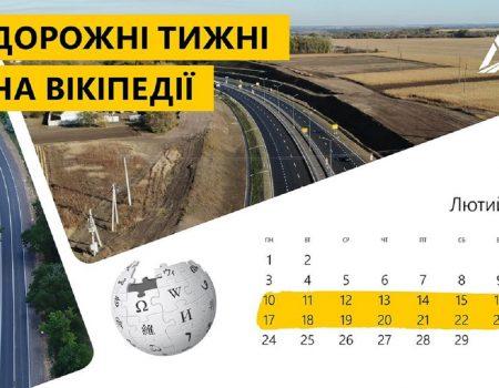 """На Кіровоградщині продовжують встановлювати статус """"чорнобильців"""", у тому числі дітям"""