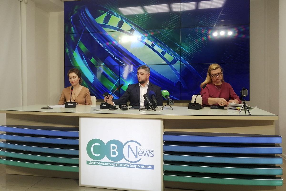 Без Купюр Як розраховується ціна на розподіл газу, та якою вона є для жителів Кіровоградщини Життя  Кіровоградгаз газ 2020 рік