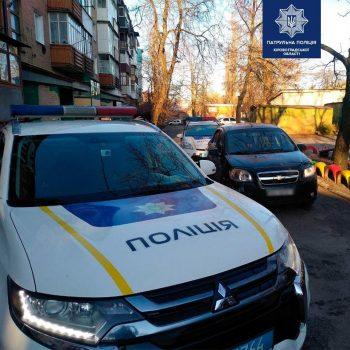 18-річний водій легковика зіткнувся з автобусом та зник з місця ДТП. ФОТО