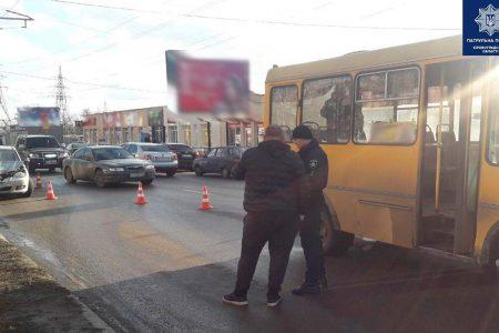 У Кропивницькому зіткнулись легковик і маршрутка. ОНОВЛЕНО