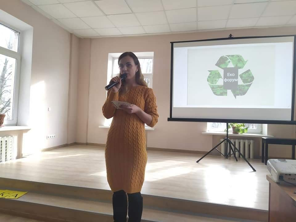Без Купюр У Помічній відбувся екологічний форум, присвячений зменшенню забруднення довкілля Події  Молода Помічнянська громада Екологія 2020 рік