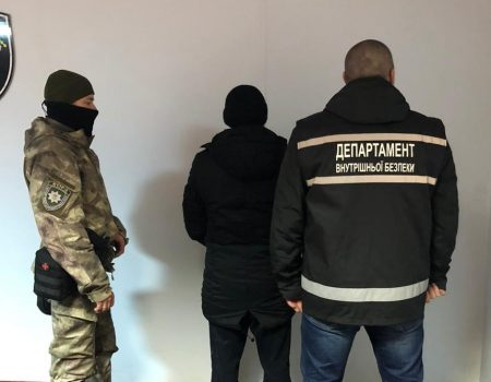Експертиза встановить, чи належать знайдені в Знам'янському районі останки зниклій Діані Хріненко