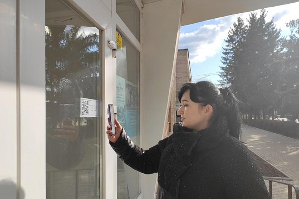 Без Купюр У Новомиргородській РДА запровадили сервіс отримання інформації завдяки QR-коду Життя  Новомиргородський район QR-код 2020 рік