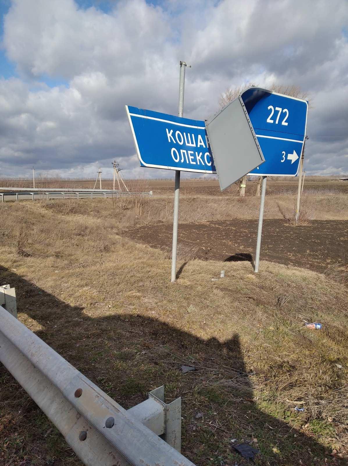 Без Купюр Сильний вітер пошкодив дорожні знаки на Кіровоградщині. ФОТО За кермом  служба автомобільних доріг обвалилося дерево негода 2020 рік
