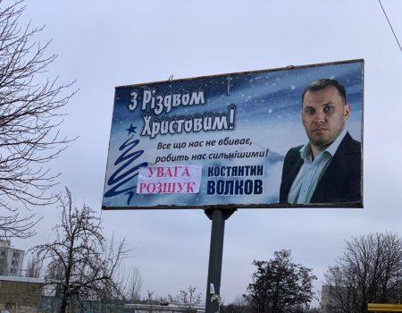 Кримінальний авторитет, який перебуває в розшуку, погрожує начальнику поліції Кіровоградщини. ФОТО
