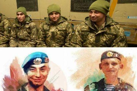 У п'ятницю в Кропивницькому зустрічатимуть звільнених з полону спецпризначенців