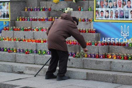У Кропивницькому вшанували пам'ять героїв Небесної сотні. ФОТО