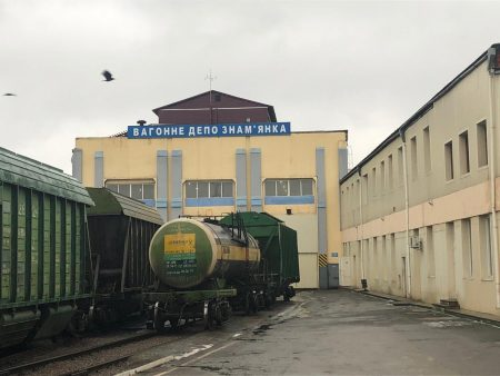 """На Кіровоградщині СБУ підозрює """"Укрзалізницю"""" в розтраті держкоштів"""