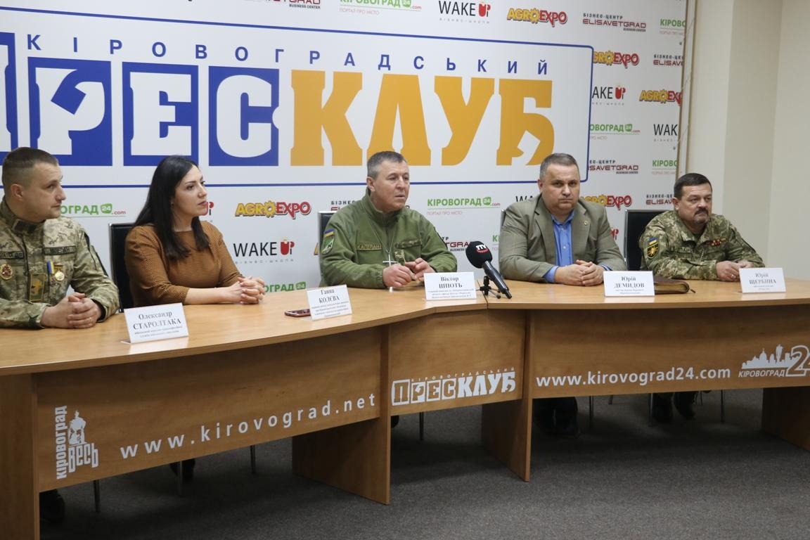 Без Купюр У Кропивницькому відбудеться 12-тигодинний молитовний марафон Війна  молитовний марафон військові капелани 2020 рік