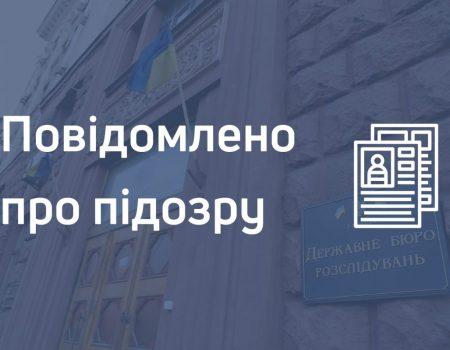 На Кіровоградщині суд  виніс вирок чиновниці міграційної служби, яка вимагала хабар
