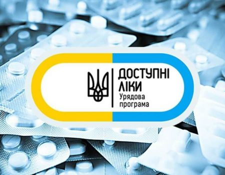 Кіровоградська область потрапила до першого пулу проектів з будівництва нових амбулаторій