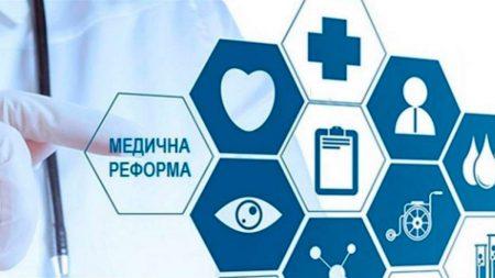 Ліквідувати не значить закривати? Як і чому на Кіровоградщині хочуть реорганізувати низку медзакладів
