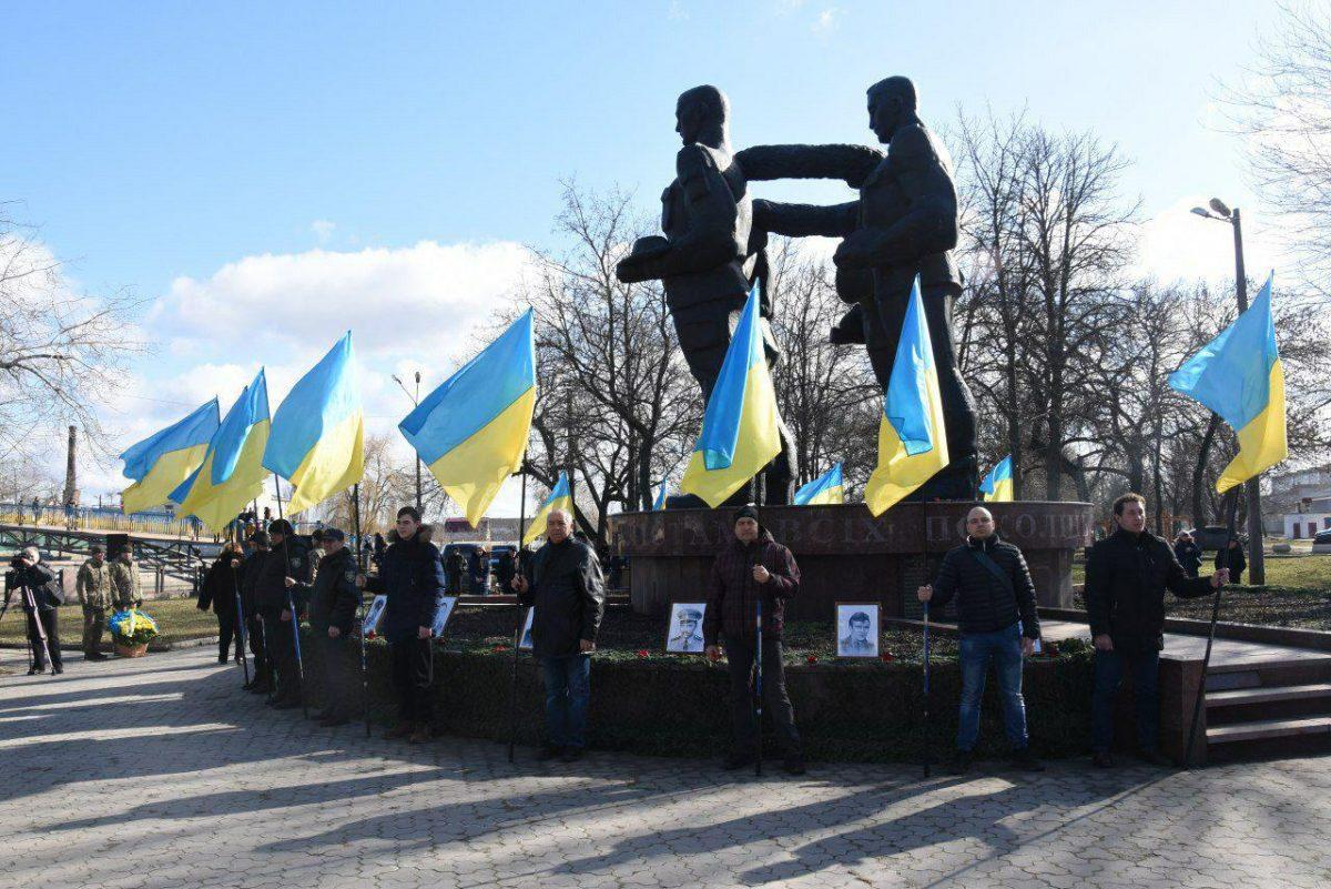 Без Купюр У Кропивницькому вшанували воїнів-інтернаціоналістів Життя  день вшанування пам'яті 2020 рік