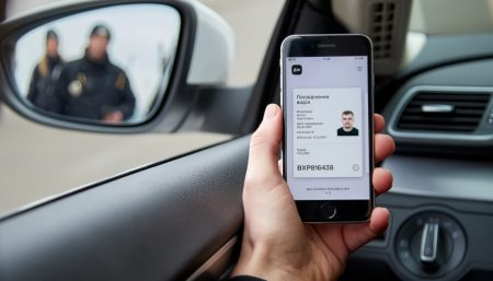 """У Кропивницькому патрульні тестували мобільний додаток """"Дія"""""""