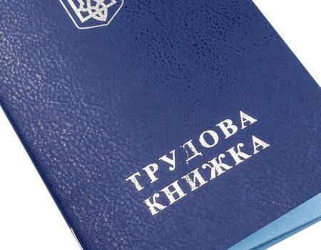 На Кіровоградщині склали 28 адмінпротоколів за порушення карантину