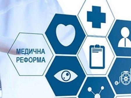 Підсумки 2018-го: проблеми й успіхи впровадження медреформи на Кіровоградщині