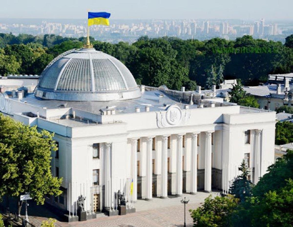 Без Купюр Рада попередньо схвалила скорочення кількості нардепів Україна сьогодні  скорочення депутати Верховна Рада 2020 рік
