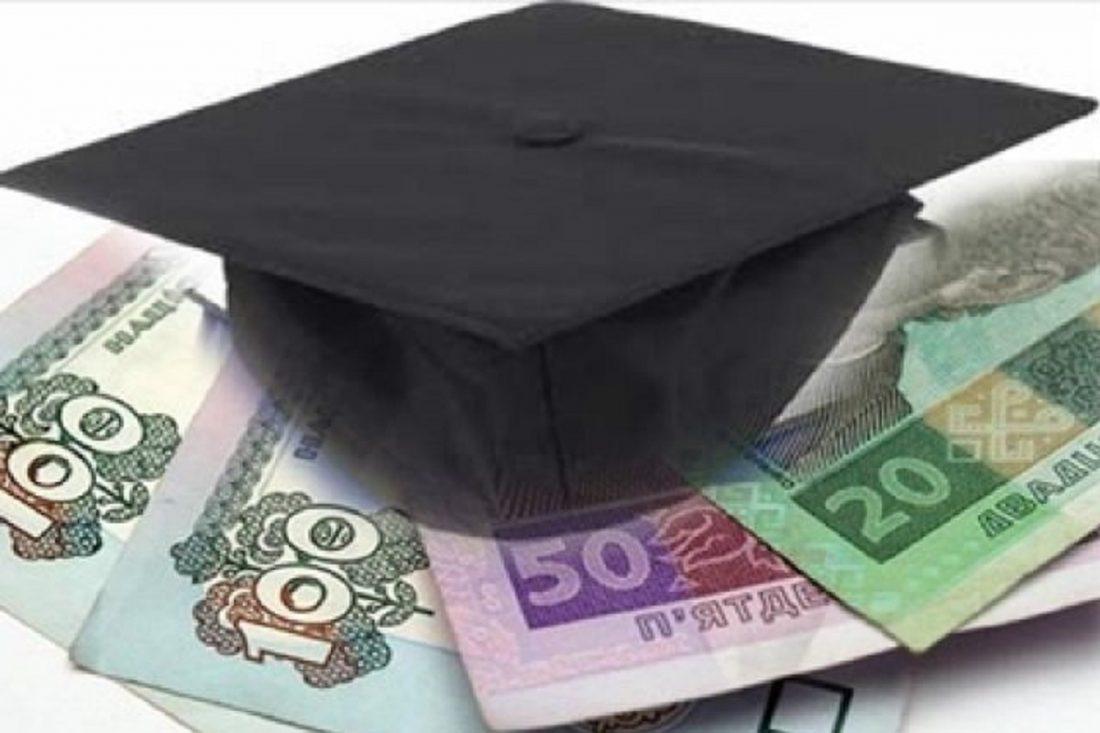 Без Купюр МОН запроваджує мінімальну ціну контрактного навчання Україна сьогодні  навчання МОН виш 2020 рік