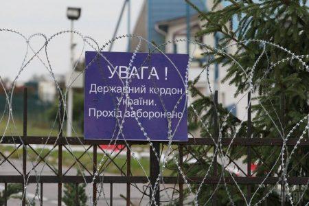 17 березня закриють кордон України для авіаційного, залізничного та автобусного сполучень