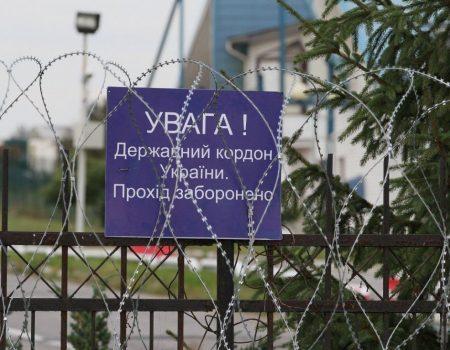 На Кіровоградщині проходить обшук у виправній колонії. ФОТО