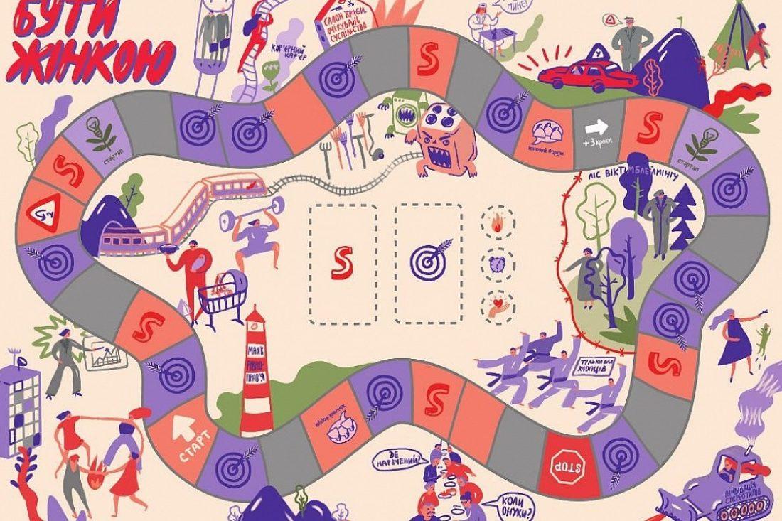 """Без Купюр У Кропивницькому гратимуть в антидискримінаційну гру """"Бути жінкою"""" Культура  бути жінкою бібліотека антидискримінаційна гра 2020 рік"""