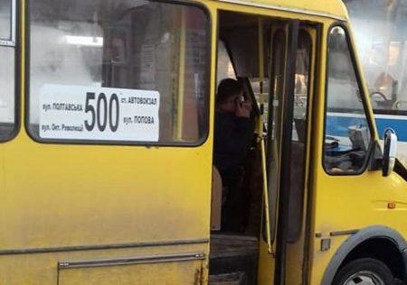 У Кропивницькому тимчасово скасували 6 приміських маршрутів